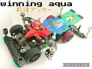 Winning aqua ~double anchor~